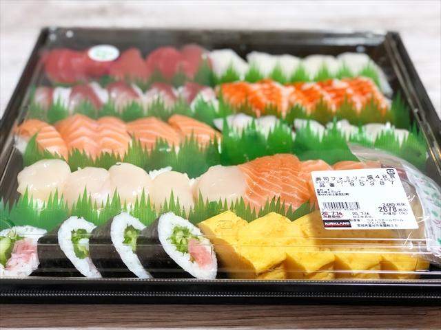 お 寿司 コストコ